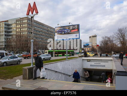 Moscow, Russia. 5th May, 2015. An entrance to Kaluzhskaya Station of the Moscow Metro. The Moscow Metro celebrates - Stock Photo