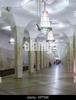 MOSCOW, RUSSIA. MAY 11, 2015. Passengers at Chertanovskaya metro station. The Moscow Metro celebrates its 80th anniversary - Stock Photo