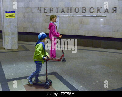 MOSCOW, RUSSIA. MAY 11, 2015. Children at Chertanovskaya metro station. The Moscow Metro celebrates its 80th anniversary - Stock Photo