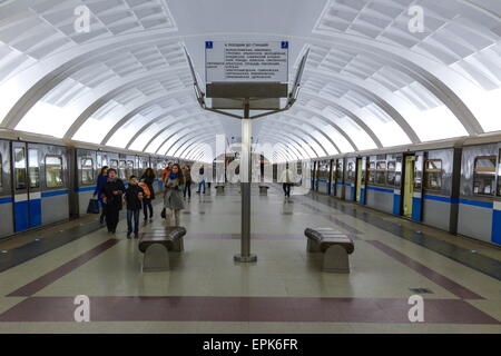 Moscow, Russia. 19th May, 2015. A view of Mitino Station of the Moscow Metro. © Nikolai Galkin/TASS/Alamy Live News - Stock Photo
