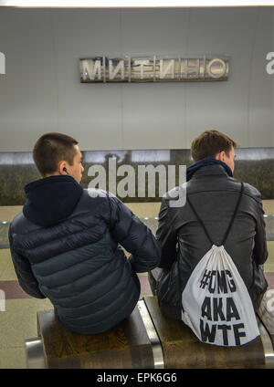 Moscow, Russia. 19th May, 2015. Passengers at Mitino Station of the Moscow Metro. © Nikolai Galkin/TASS/Alamy Live - Stock Photo
