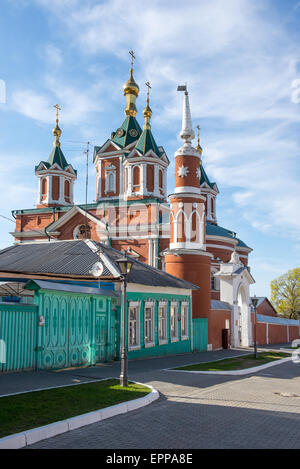 Holy Cross Cathedral (Brusensky nunnery) Kolomna, Russia, Moscow region - Stock Photo