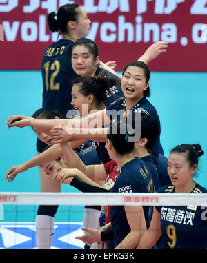 Tianjin, China. 21st May, 2015. Players of China greet the audience after the group A match against India at the - Stock Photo