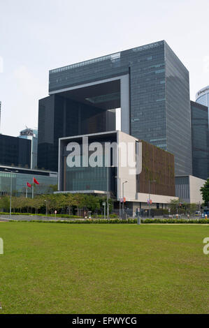dh Tamar Park ADMIRALTY HONG KONG Central government offices Complex china architecture - Stock Photo