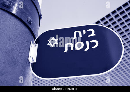 Synagogue sign in Hebrew and star of David in Jerusalem Israel.Concept  Background texture - Stock Photo