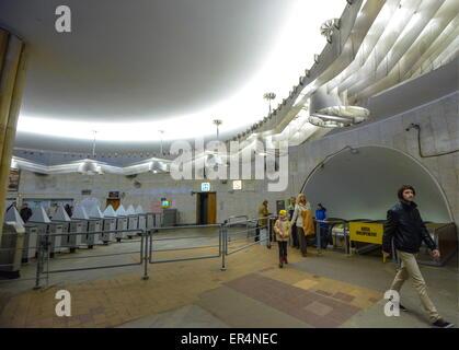 Moscow, Russia. 19th May, 2015. Escalators at Kuznetsky Most metro station of the Tagansko-Krasnopresnenskaya Line. - Stock Photo
