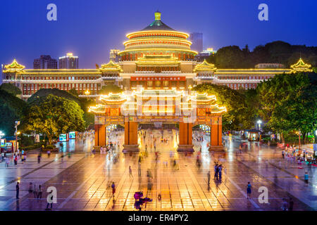 Chongqing, China at Great Hall of the People and People's Square. - Stock Photo