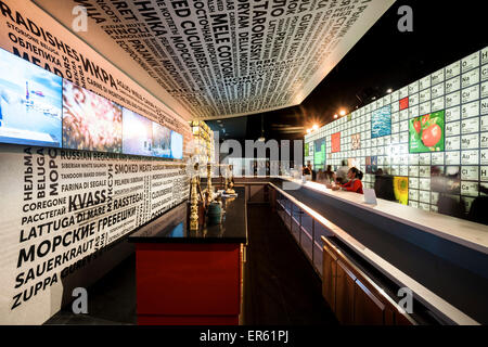 Main exhibition hall Milan Expo 2015 Russia Pavilion Milan Italy Architect Sergei Tchoban 2015. - Stock Photo