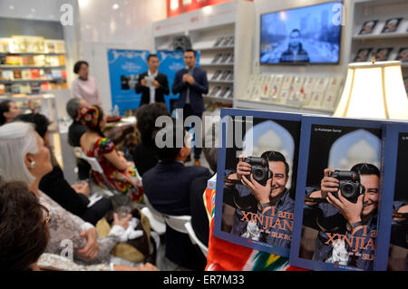 New York, USA. 28th May, 2015. Photo taken on May 28, 2015 shows the English version of the book 'I am from Xinjiang - Stock Photo