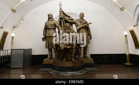 Moscow. 27th May, 2015. The photo taken on May 27, 2015 shows a statue of Belorusskaya subway station in Moscow, - Stock Photo