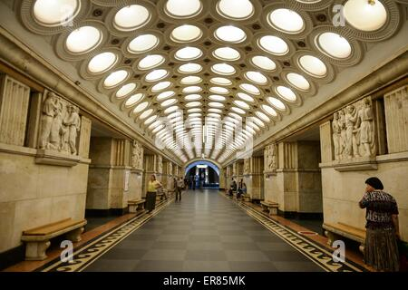 Moscow. 27th May, 2015. The photo taken on May 27, 2015 shows the Elektrozavodskaya subway station in Moscow, Russia. - Stock Photo