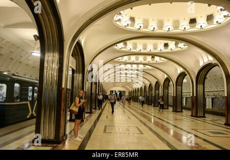 Moscow. 27th May, 2015. The photo taken on May 27, 2015 shows the Mayakovskaya subway station in Moscow, Russia. - Stock Photo
