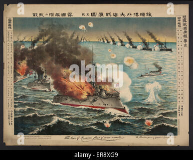 True report of the great sea battle at Lushun Bay: number two. Print shows, in the foreground, a Russian battleship - Stock Photo