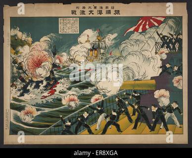 Great battle at Lushun Bay. Print shows sailors on a Japanese battleship firing on a Russian battleship during the - Stock Photo