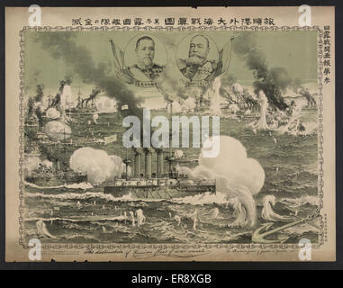 True report of the great sea battle at Lushun Bay: number three. Print shows Japanese battleships bombarding Russian - Stock Photo