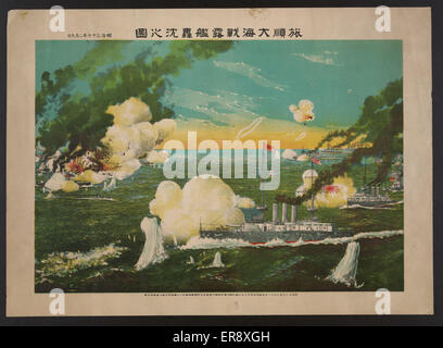 View of the instant sinking of the ships in the great sea battle at Lushun Bay. Print shows Japanese battleships - Stock Photo