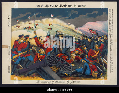 The occupancy of Bunsuirei by Japanese. Print shows Japanese soldiers overrunning the Russian line at Fen-shui Ling - Stock Photo
