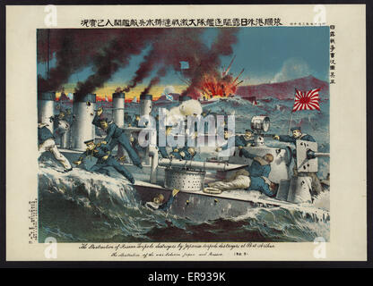 The destruction of Russian torpede sic destroyers by Japanese torpede destroyers at Port Arthur -- the illustration - Stock Photo
