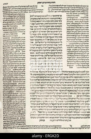 Babylonian Talmud page.  Taken from first complete edition printed in Venice 1520-23 by Daniel Bomberg.  In addition - Stock Photo
