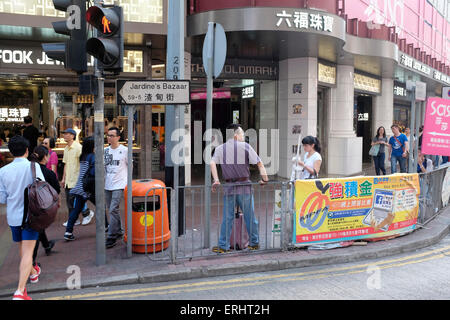 Street scene, Causeway Bay, Hong Kong SAR, China - Stock Photo