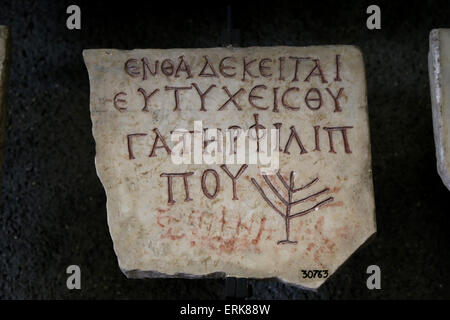 Stone slab with Hebrew symbols. 3rd- 4th C. Vatican Museums. - Stock Photo