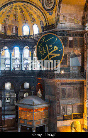 Interior top view of Hagia Sophia with Ottoman medallion, Sultanahmet, Istanbul, Turkey - Stock Photo