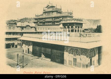 aad 170548 - Old vintage 1900s Chandra Mahal in City Palace , Jaipur , Rajasthan , India - Stock Photo