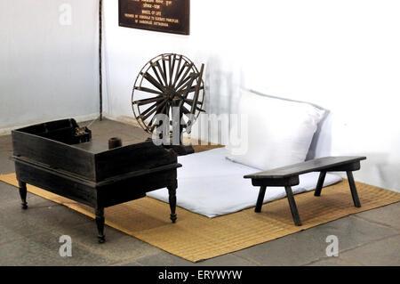 Charkha kept in Mahatma Gandhi room at Sabarmati Ashram ; Ahmedabad ; Gujarat ; India - Stock Photo