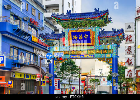 Chinatown in Yokohama. The district has a 150 year old history and is the largest Chinatown in Japan. - Stock Photo