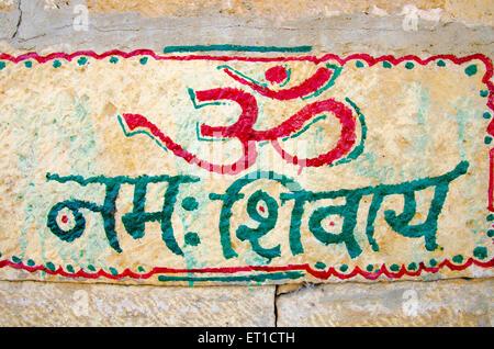 Om Namah Shivay Written on Wall Jaisalmer Rajasthan India Asia - Stock Photo
