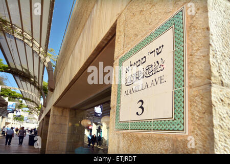 JERUSALEM, ISR - MAY 04 2015:Mamilla shopping mall in Jerusalem, Israel.It's  is an upscale shopping street and - Stock Photo