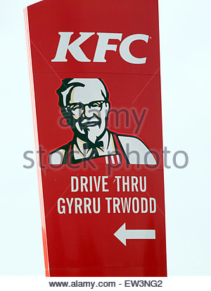 the large red logo for KFC fast food drive thru restaurant - Stock Photo