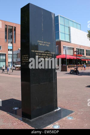 Monument to Jewish Resistance (Joods Verzetmonument ) during World War II in Amsterdam, The Netherlands, corner - Stock Photo