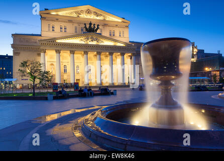 Bolshoi Theatre at dusk, Moscow, Russia. - Stock Photo