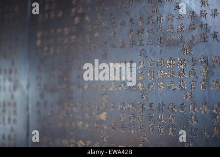 Chinese lines engraved on a stone plate at Jin De Yuan temple, Jakarta, Indonesia. - Stock Photo
