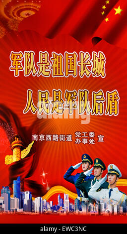 Shanghai Billboard with propaganda for the People's Liberation Army. China Chinese - Stock Photo