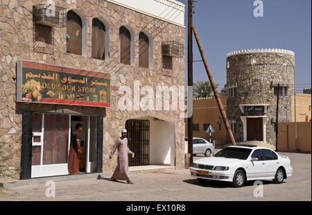 Shop in town of Al-Mudayrib, Sultanate of Oman - Stock Photo