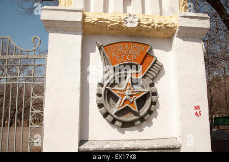 Old USSR wall relief, runner in a star, sports emblem - Stock Photo