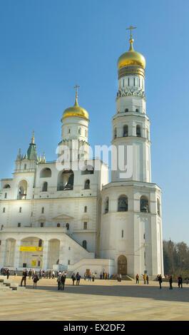 russian kremlin moscow 1600 - photo #13