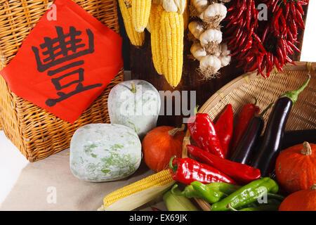 Still life of vegetables - Stock Photo
