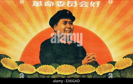Mao Zedong (Mao Tse-tung) 1893-1976. Chinese Communist revolutionary and the founding father of the People's Republic - Stock Photo