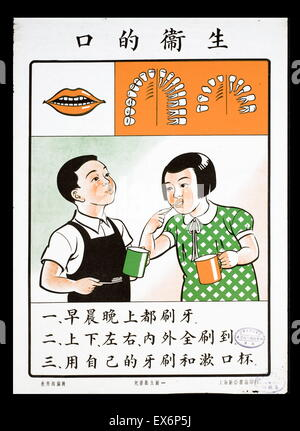 Chinese Ministry of Education public health poster 1935. Hands hygiene. Brush your teeth morning and evening with - Stock Photo