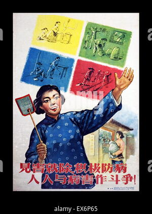 Everyone struggles against diseases and pests'. Chinese Public Health Poster issued by the Education Office of the - Stock Photo