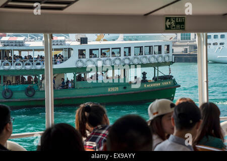 Interior of a Ferry boat in Victoria Harbor, Hong Kong - Stock Photo