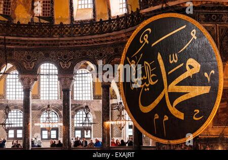 Interior of Hagia Sofia (Aya Sofya), UNESCO World Heritage Site, Sultanahmet, Istanbul, Turkey, Europe - Stock Photo