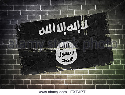 Islamic State flag icon logo - Stock Photo