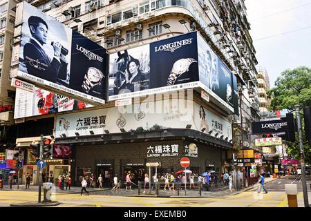 Longines Watch Watches Lukfook Hong Kong Jewelery Jeweler  jewel China Chinese - Stock Photo