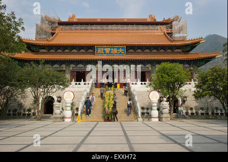 Po Lin Monastery, The Main Shrine Hall of Buddha, Lantau Island, Hong Kong, China - Stock Photo