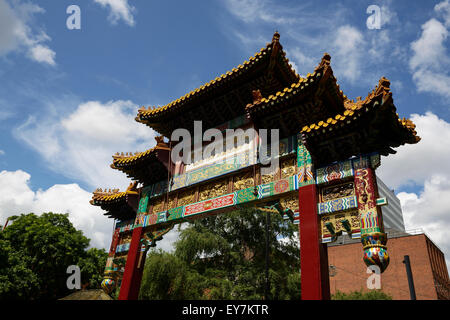 The Chinese Arch in the Chinatown district of Manchester city centre UK - Stock Photo