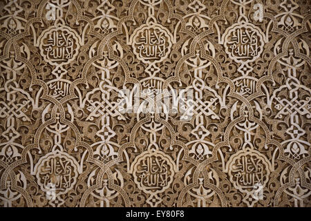Detail of arabesque wall designs at the courtyard of the Lions of Nasrid Palaces Alhambra Granada - Stock Photo